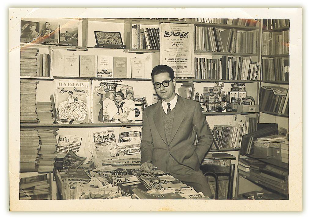 Librairie-Samir
