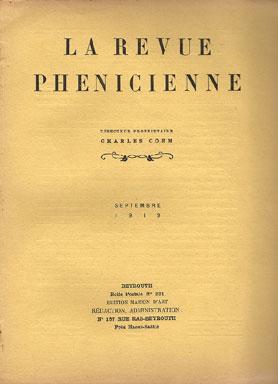 Revue phenicienne