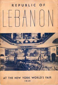 expo libano 1939
