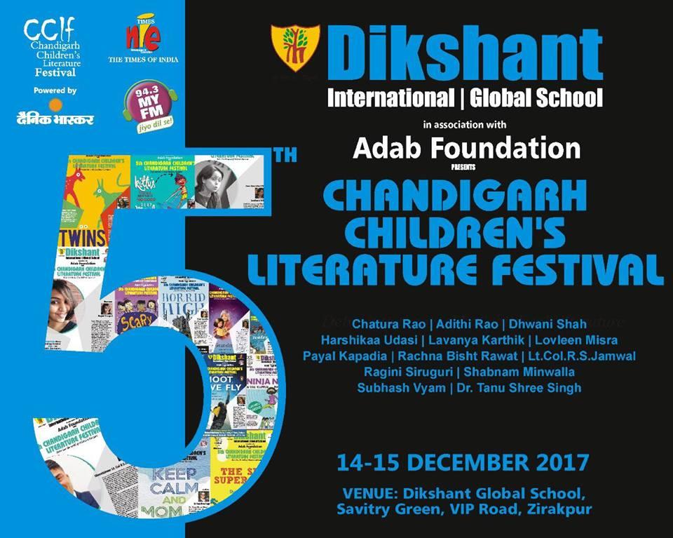 festival_india_2