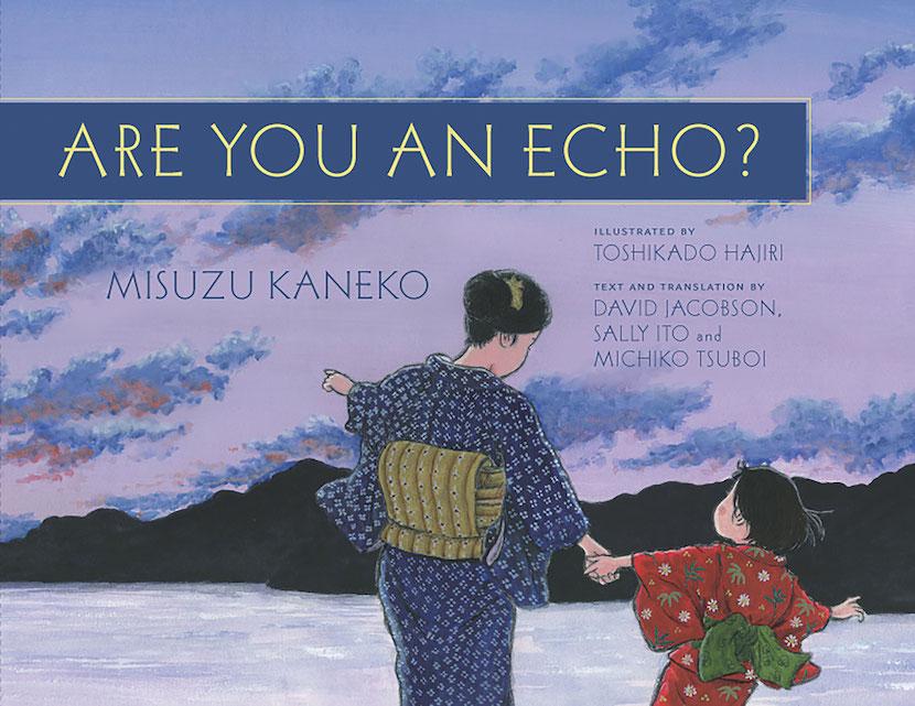 Kaneko-Site-Book-Cover-1