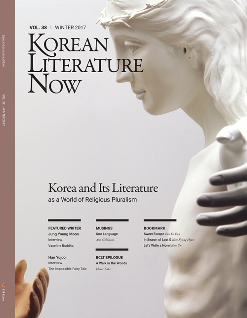 Korean_literature_now_cover